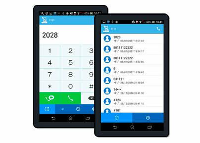 KX-UCMA025W - Мобильное приложение Panasonic Mobile Softphone