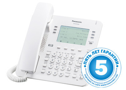 IP системный телефон KX-NT630RU