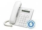 IP телефон KX-NT511ARUW