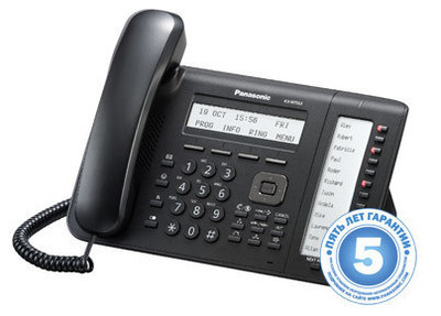 IP телефон KX-NT553RU-B