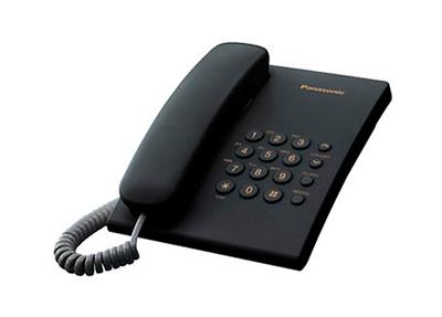 KX-TS2350RUB (черный)
