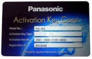Ключ активации для СА Thin Client Server Connection (CA Thin Client) KX-NSA010W