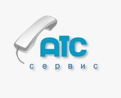 Установка АТС до 100 портов