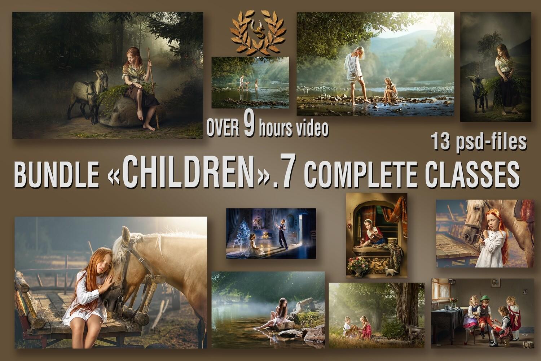 BUNDLE «CHILDREN». 7 CHILDREN PHOTO EDITING CLASSES