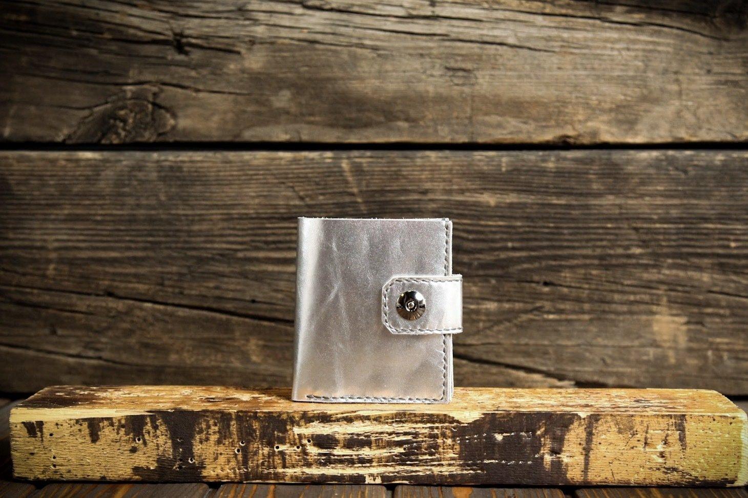 Маленький серебряный кошелёк