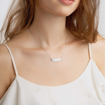 GUILTY Engraved Silver Bar Chain Necklace