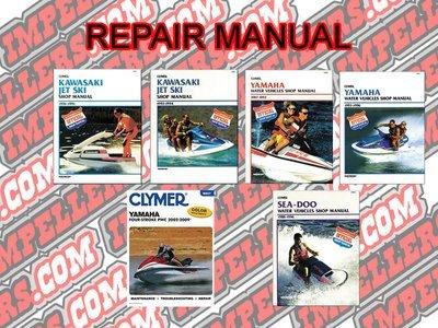 Mechanics Jet Ski Manual for Sea Doo Yamaha Polaris Kawasaki