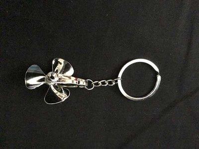 Impeller Key Chain (spinner)