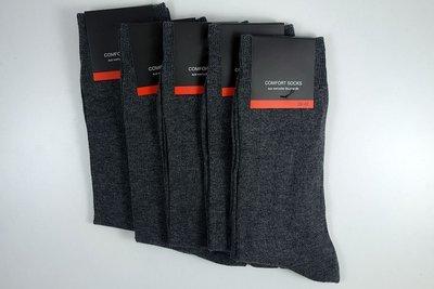 Herren Socken Comfort 5er Pack