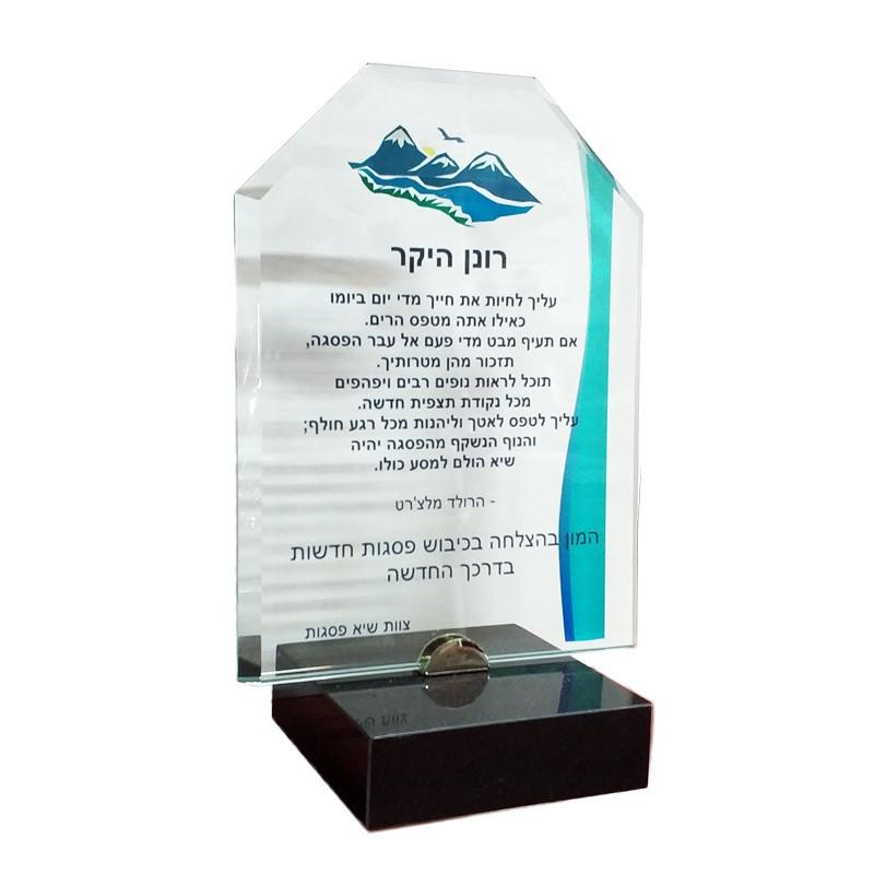 מגן זכוכית ייחודי בהדפסה ישירה – 2 מידות לבחירה