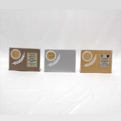 דגם 5011  מגן אלומיניום  זהב/כסף/ארד 7*10 ס