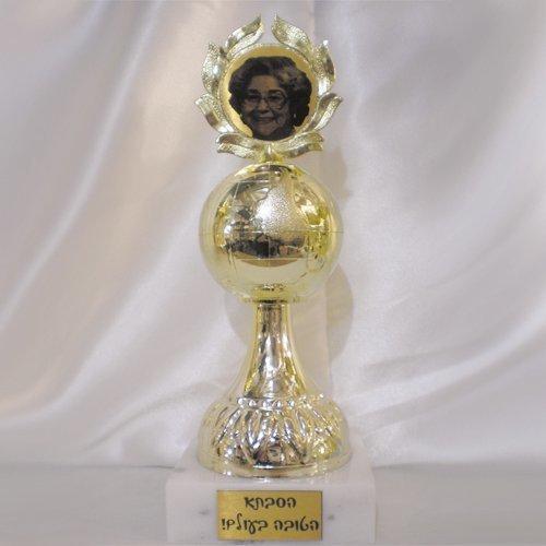 """""""דגם  1102 גביע גלובוס עם תמונה גובה 27 ס""""מ על בסיס שיש - """"הכי בעולם"""