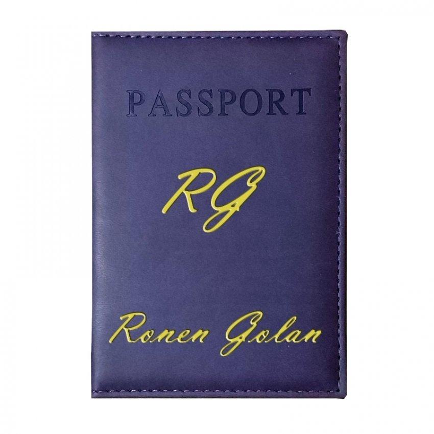 כיסוי לדרכון עם שם - סגול