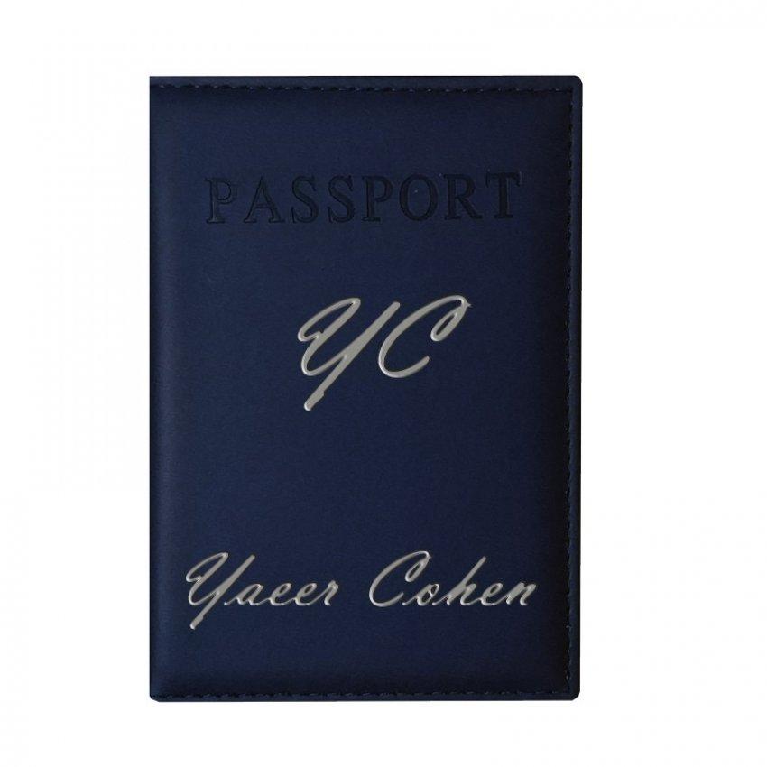 כיסוי לדרכון עם שם - כחול