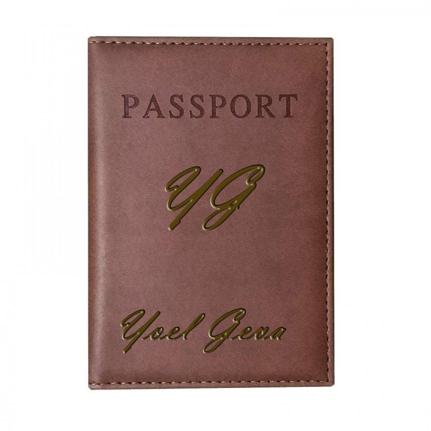 כיסוי לדרכון עם שם - חום
