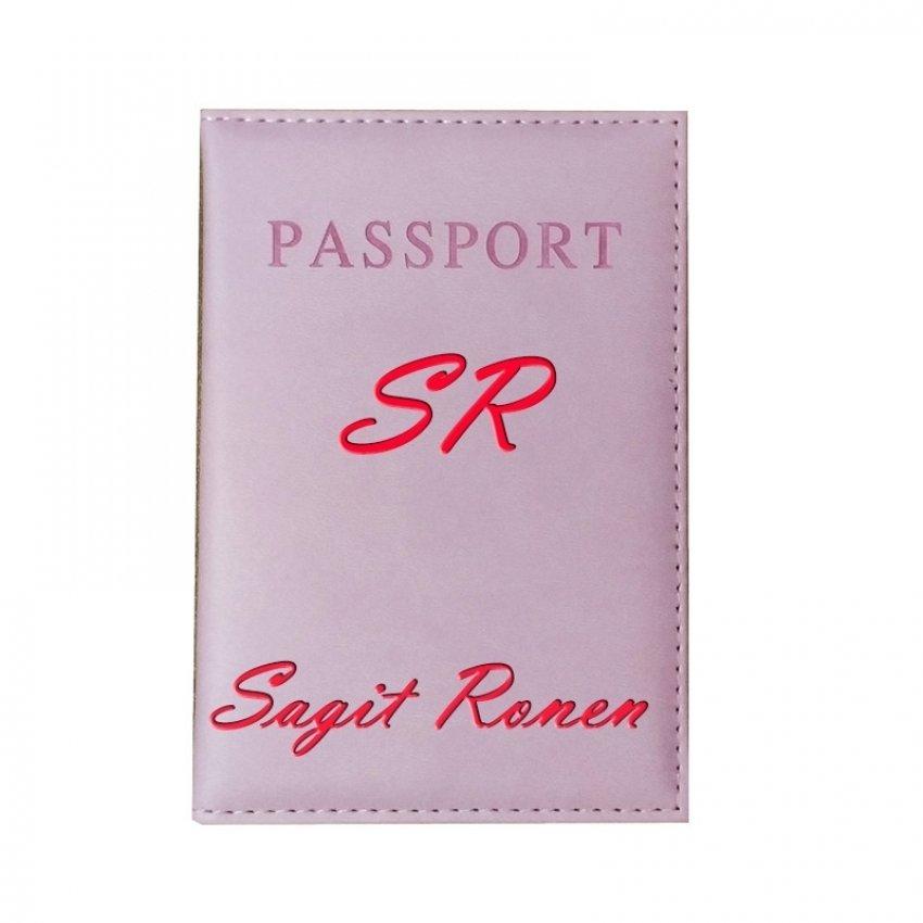 כיסוי לדרכון עם שם - ורוד