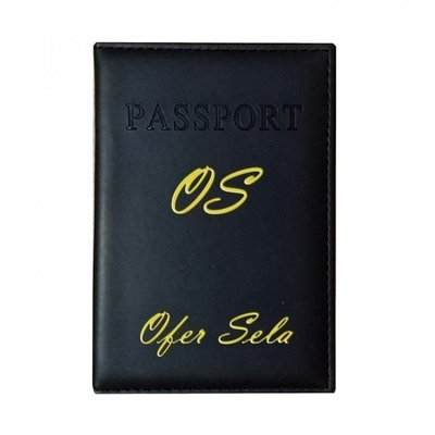 כיסוי לדרכון עם שם - שחור