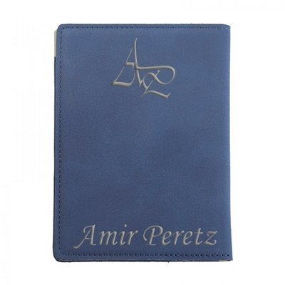 נרתיק לדרכון עם שם - כחול