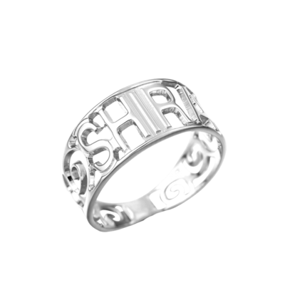 טבעת שם בחריטה אישית עמוקה עם עיטורים