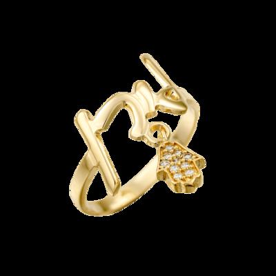 טבעת שם בשילוב חמסה זהב מעוטרת באבני סברובסקי