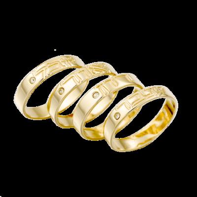 טבעת שם זהב בחריטה ובשיבוץ אבנים