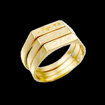 טבעת קלאסית עם חריטה