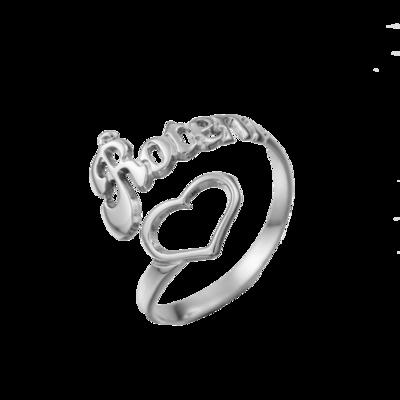 טבעת שם בשילוב לב אלגנטי