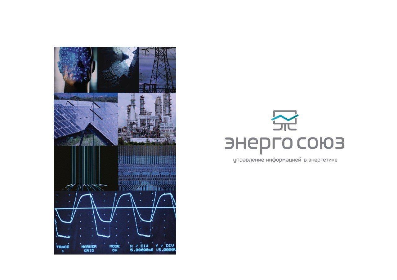 Вызов энергоаудитора