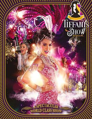 Tiffany cabaret PATTAYA VIP Seat