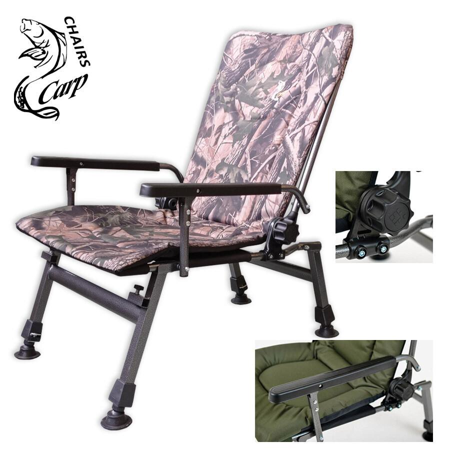 Carp F5R Karfás horgász fotel - hardwoods terep