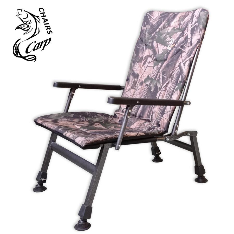 Carp F8R Karfás horgász fotel - hardwoods terep
