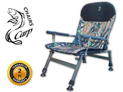 Carp FK5 Karfás horgász fotel - hardwoods terep