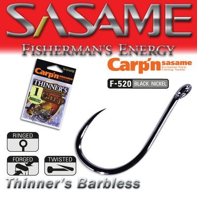 SASAME Thinners Barbless bojlis horog - Black Nickel