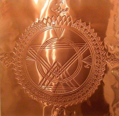 Sri Chakra Yantra 40 x 40 cm for healing and harmonizing