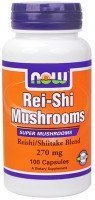 Now Reishi gljive, 100 kapsula