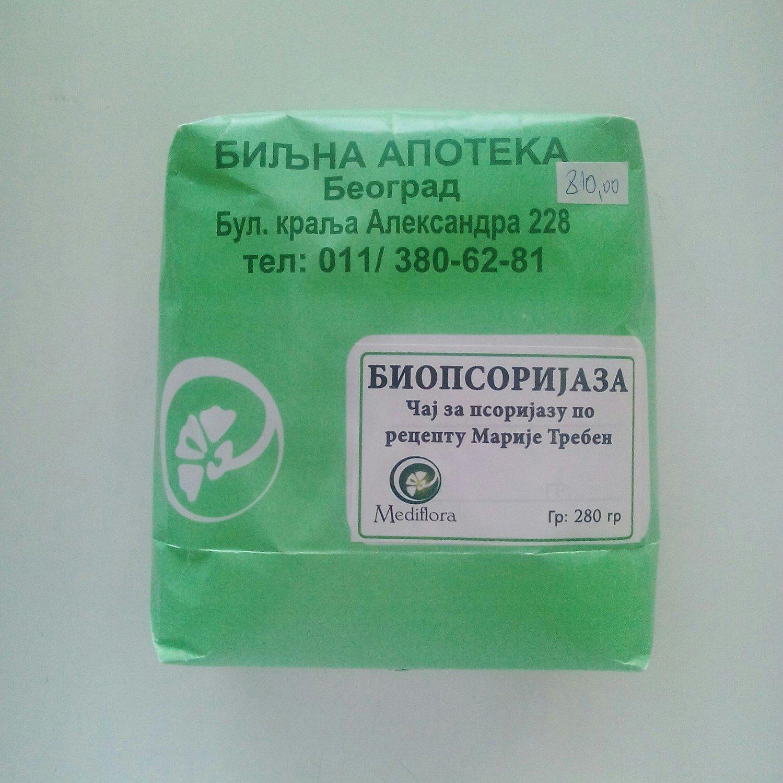 Biopsorijaza čaj 280 g (po receptu Marije Treben)