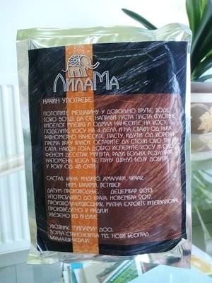 Prirodna kana za kosu bez hemikalija crvena 100 g