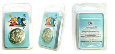 Двойная блистерная упаковка для монет