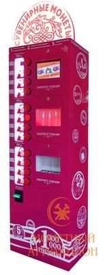 Автомат для продажи 12 видов монет - Profi версия