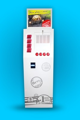 Автомат для продажи 4 видов монет - Vision версия