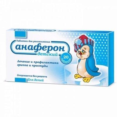Viên Ngậm Tăng Đề Kháng ANFARON(20v) - Nga