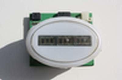 Atronic Button