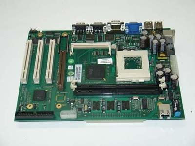 Atronic Motherboard Emotion, New