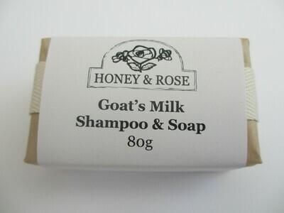 Goat's Milk Shampoo Soap (bar) 80g