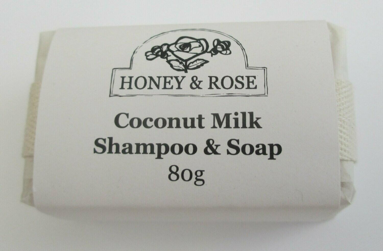 Coconut Milk Shampoo Soap Bar VEGAN 80g