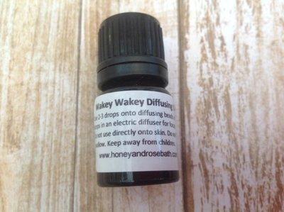 Wakey Wakey Diffusing Essential Oil Blend 2.5ml
