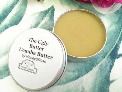'The Ugly Butter'- Ucuuba Butter 60ml