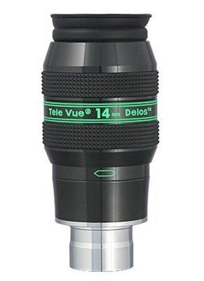 Tele Vue Delos 14 mm Okular, 72°