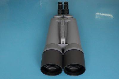 APM 150 mm 45° ED-Apo (FK61) Bino/Großfernglas 2'' Okulare