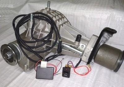 Электропривод Переднего Моста (установочный комплект). 24 шлица